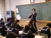中1数学の授業風景