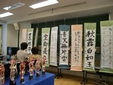 文化祭15
