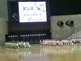 中1ダンス1