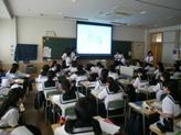 中1地理授業風景