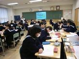 研究授業世界史