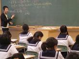 中学1年生社会科の授業風景です