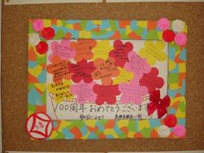 コタカ先生への感謝状