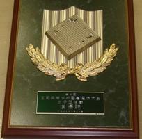 碁盤の形をした盾