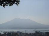 雄大な桜島
