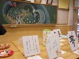 中3クラス展示・芸術