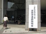 1107_k_sinro_entrance.jpg