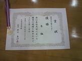 1109_k_kyugi_sho.jpg
