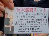 修学旅行3-④.JPG