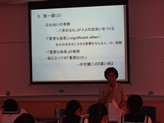 tokubetukouza2013061502.JPG